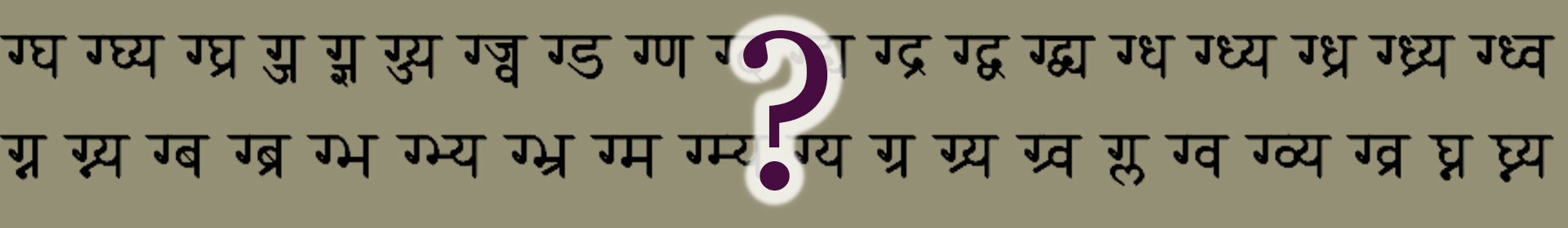 Most asked question about Sanskrit